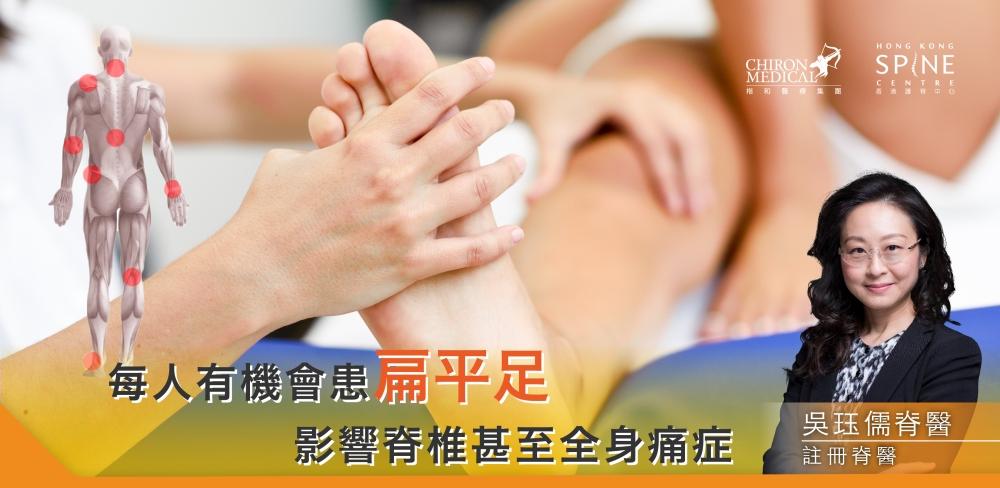 不再頭痛醫頭,腳痛醫腳_860-420_工作區域 1