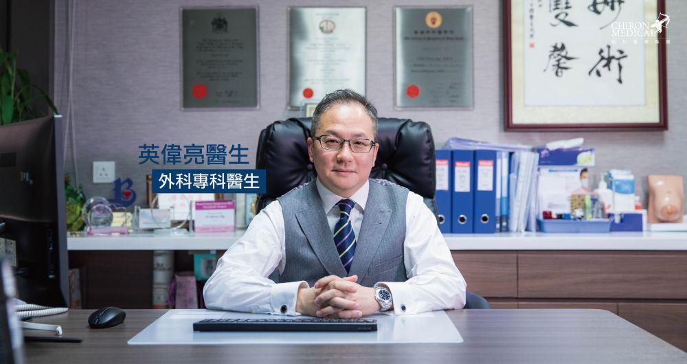 Marcus Ying-01